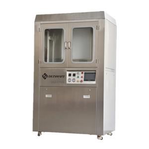 水基超声喷淋网板清洗机 DEZ-C750L