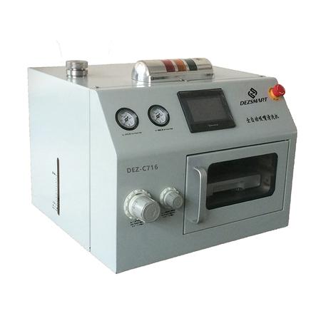 全自動高效吸嘴清洗機-DEZ-C716