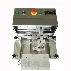 BGA植球机 DEZ-ZQ800F