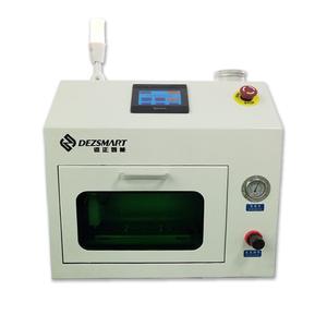 吸嘴清洗機-DEZ-C700